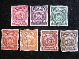 BOLIVIA - SCOTT#128-131,135-137 - MINT/USED - CAT VAL $23.50
