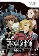 USED Hagane No Renkinjutsushi: Fullmetal Alchemist - Akatsuki No Ouji japan impo