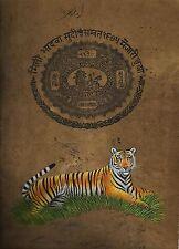 Bengal Tiger Handmade Miniature Painting Stamp Paper Original Paintings Indian