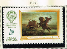 Romania Arts Famous Painting Bool Fighting stamp 1968 MNH