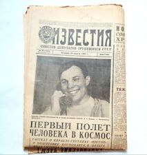 RARE USSR 25.04. 1961 GAGARIN First 1st Cosmonaut in Space.Soviet Newspaper
