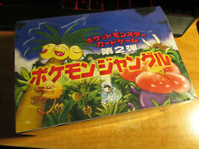 RARE Combo Japanese Pokémon Fossil Jungle Booster Boxes 1st Edition