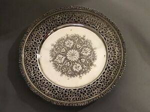 Vintage 84 VARTAN 875 Silver Engraved Chased Persian Islamic Plate Tray 300 gram