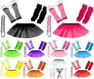 Child Tutu Skirt Kids Neon UV Gloves Leg Warmers Fancy Dress Party Costume Set
