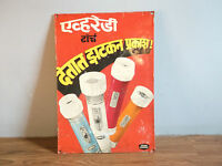 Rare old vintage EVEREADY torch advertising tin sign of 70's, made in India...