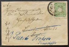 s1929) Japan Brief ca 1900 nach Berlin weitergeleitet nach Tenereriffa