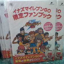 Inazuma Eleven GO Limited Edition Fan Book (2013) New Sealed Japan import