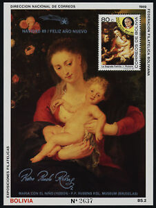 Bolivia 764a MNH Pope John Paull II, Art, Madonna & Child, Peter Paul Reubens