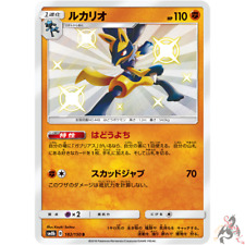 Pokemon Card Japanese - Shiny Lucario S 182/150 SM8b - MINT