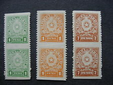 PARAGUAY 391, 392, 394 horizontal imperf between pairs MNH check them out!