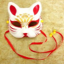 Hand Painted Half Face Japanese Style Fox Mask Kitsune Cosplay Masquerade Party