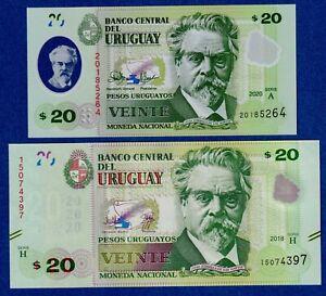 Uruguay 20 Pesos Uruguayos Set/Pair - 2018/2020 - Paper & Polymer UNC Notes