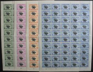 BAHAWALPUR: UPU Set of 4 - Full 10 x 5 Sheets - Full Margins (40847)
