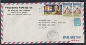 CAMBODIA Commercial Cover Phnom Penh to World Trade Center 12-9-1974 Cancel
