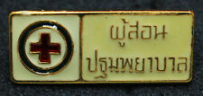 THAILAND RED CROSS SOCIETY - OFFICIAL WHITE STRIP PIN PATCH