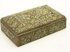 Vintage Brass Stone Mosaic Inlay Box
