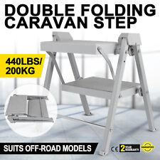 Double Folding Caravan Step Portable Foldable Lightweight Camper Trailer Great