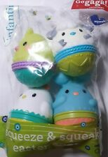 New listing New 4 Piece Infantino Squeeze & Squeak Easter Eggs *Volume Discount ! *