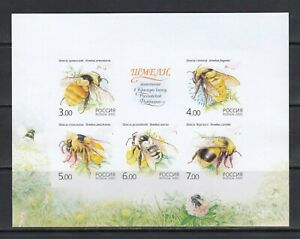 Bumblebees Bombus  Insects 2005 Russia MNH 5 v set M/s Imperforated Proof  Lot