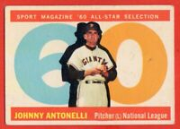 1960 Topps #572 Johnny Antonelli VG-VGEX WRINKLE San Francisco Giants FREE SHIP