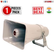 5 Core PA POWER Horn Outdoor WATERPROOF SPEAKER Driver ABS 100V SIREN SUH150