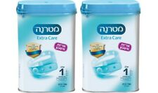 2 x Materna Extra Care Stage 1 0-6 months 700g