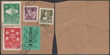 China 1958 - Used stamps on paper . Mi nr.: 298+301+392-3+397. (Vg) Mv-4376