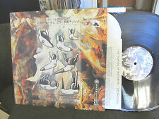 The Glands Of External Secretion Northern Exposure LP Barbara Manning chico 28th
