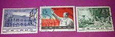 cina francobolli mao 1960 china stamps C74