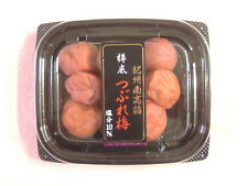 Pickled Plum Umeboshi 80g Japanese Plum Made in Japan Healthy Japanese Food New