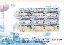 ISRAEL 2008 TEL AVIV 100th ANNIVERSARY SHEET ON FDC