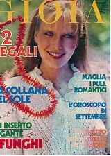 GIOIA N. 36 6 SETTEMBRE 1982 MODA ITALIAN FASHION MAGAZINE MELATO GASSMAN