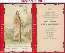 206 SANTINO HOLY CARD RICORDO PRIMA COMUNIONE E CRESIMA 1936