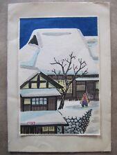 Japanese small woodblock print - Yuichi Kikuchi - 1950s greeting card - LOT 9