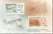 2015   GREENLAND  -  SG  MS 777  - ARCHITECTURE  -  1st Series   -  UMM