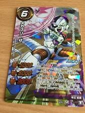 Carte Dragon Ball Z DBZ Miracle Battle Carddass Part 14 #32/77 Holo 2013