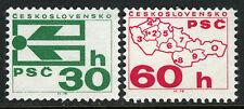 Czechoslovakia 1978-1979, MNH. Postal Code Symbol, 1976
