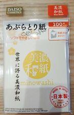 DAISO minowashi Japanese Paper Face Oil-blotting paper 100 sheets JAPAN  F/S