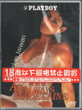 Playboy: As always Madelaine (1996) DVD TAIWAN SEALED