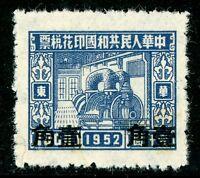 China 1952 PRC  Revenue D514