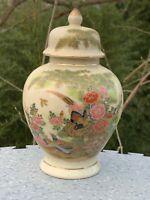Vintage PHEASANT & BAMBOO Satsuma Ginger Jar Made in Japan Vase RARE 8/5 ❤️sj8j
