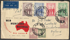 1940 Australian Imperia; Forces Set + Mixed Franking; NOT a FDC to UK; (GY054)