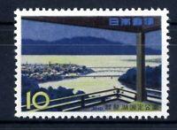 Sello Japon 1961 yvert nº 680 Parque Nacional lago Biwa Japan Nippon stamps