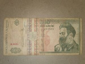 500 lei - ROMANIA - 1992 - FREE SHIPPING WORLDWIDE