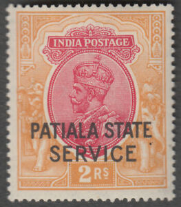 PATIALA OFFICIAL INDIAN STATE 2 Rs KG V SUPERB LH MINT SG O57 CAT £18