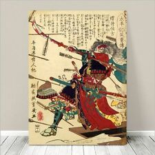 "Awesome Japanese SAMURAI FIGHT Art CANVAS PRINT 16x12""~ Kuniyoshi  Archer #003"