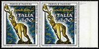 Repubblica Italiana 1991 n. 1970 ** varietà (m1173)