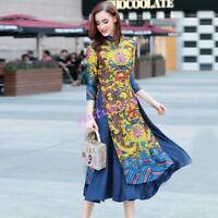 Embroidery Womens Traditional Chinese Long Cheongsam Qipao Dress Evening Retro