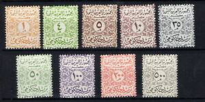 Egypte 1962-1963 official set MNH catv $52