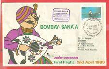 India Flight cover to SANA Yemen